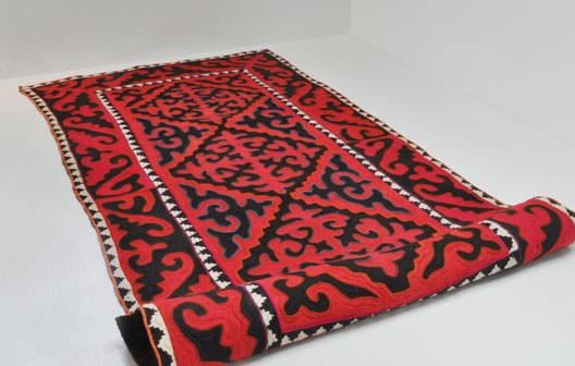 karpet Said
