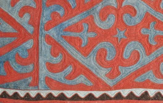 karpet Djangel