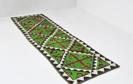 karpet Bugu